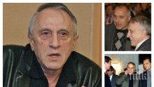 ИЗВЪНРЕДНО В ПИК TV! Легендата на българската журналистика Тошо Тошев ексклузивно пред камерата ни - за задкулисието в политиката, загубата на БСП и преговорите между ГЕРБ и патриотите (ОБНОВЕНА)