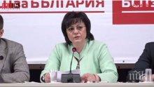 """САМО В ПИК И """"РЕТРО""""! Проф. Юлиан Вучков изригна: Корнелия Нинова много се гизди и се хвали! Изборните резултати – надежда за глупаците"""