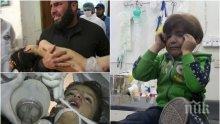 ТРАГЕДИЯ! Докато плачем за Европа, невинни деца умират в жестоки мъки от химически оръжия (СНИМКИ/ВИДЕО 18+)