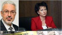 СКАНДАЛЪТ СЕ РАЗРАСТВА! Илко Семерджиев финтирал прокуратурата, не е дал показания