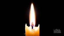 СКРЪБНА ВЕСТ! Почина една от най-големите звезди на Софийската опера и балет