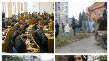 """Столичният общински съвет не разреши референдум в """"Младост"""""""