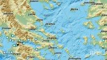 Трус с магнитуд 4.8 в съседна Гърция