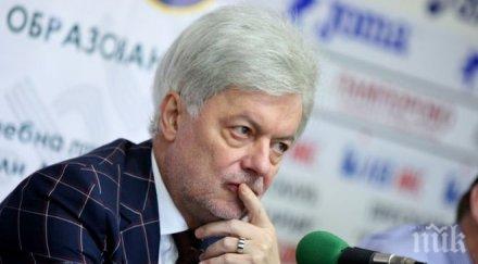 """Вальо Михов разясни за тежкото си признание """"няма да съм жив"""""""