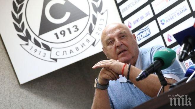 Венци Стефанов иска БФС да премести мача на Славия с Верея