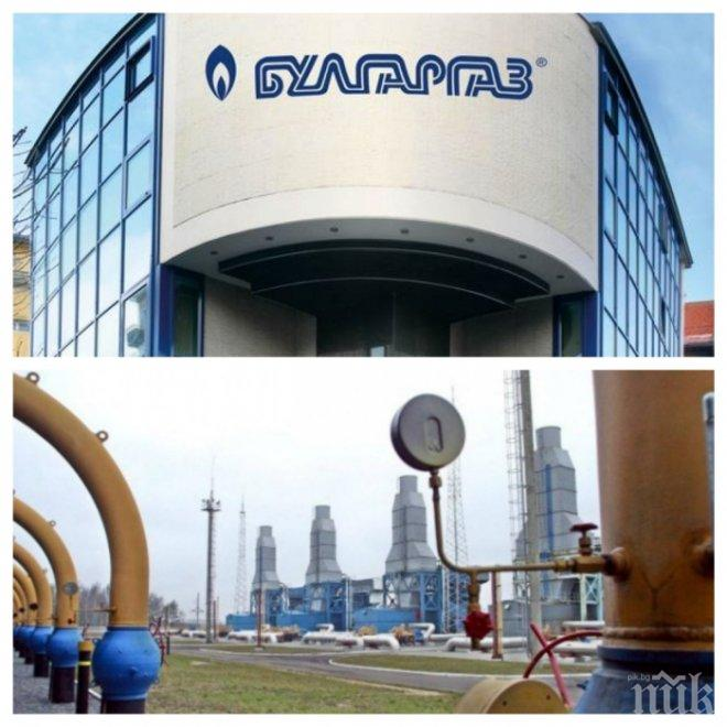 """Булгаргаз"" разкри страшна тайна-колко долара плаща на ""Газпром"" за 1000 м3 синьо гориво"
