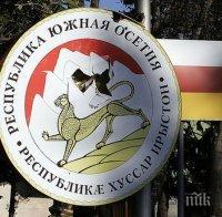 гражданите южна осетия гласували ново име частично признатата страна