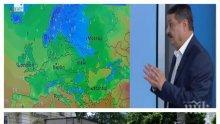 ЕКСКЛУЗИВНО! Топ синоптикът Георги Рачев с гореща прогноза за Страстната седмица: Времето ще е като шарена селска черга - ще има от всичко