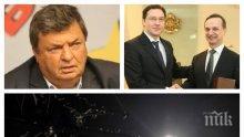 ЕКСКЛУЗИВНО В ПИК! Социалистът Георги Божинов с остър коментар за БСП: Защо мълчат за Сирия?! Разграничавам се от позицията на българското външно министерство за ударите на САЩ