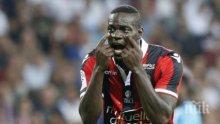 Страхотен Балотели изведе Ница втори в Лига 1