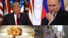 ТРЕТА СВЕТОВНА ВОЙНА! Зловещо предсказание на пророк: Всичко тръгва от скандал между САЩ и Русия заради...