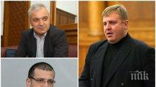 ПЪРВИ ПРЕДПОЛОЖЕНИЯ! Явор Нотев оглавява парламента, Каракачанов - отбраната, а Калин Георгиев става вътрешен министър