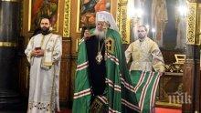 Патриарх Неофит благослови миряните на Цветница: Да се радват, че са християни и че могат да бъдат част от щастливите мигове на посрещането на Спасителя