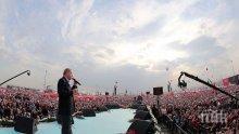 Ердоган се зарече: Връщам смъртното наказание!