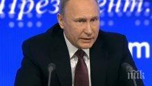 ИЗВЪНРЕДНО! Путин свика съвета за сигурност след атаките в Сирия