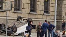 Пиян джигит обърна колата си по таван на жълтите павета (СНИМКИ)