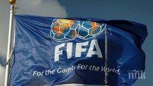 КРИЗА! ФИФА обяви загуби от 369 млн. евро за миналата година
