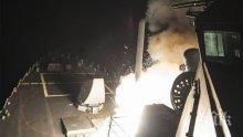 """КНДР нарече ударите на САЩ срещу Сирия """"непростим акт на агресия"""""""