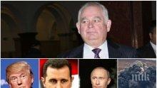 ЕКСКЛУЗИВНО И САМО В ПИК! Ген. Кирчо Киров разкри защо Тръмп удари Сирия, кой е виновникът за химическата атака в Идлиб, какво ще направи Путин в Близкия изток