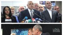 ИЗВЪНРЕДНО И ПЪРВО В ПИК TV! Жега в парламента - днес става ясно възможна ли е коалиция ГЕРБ и патриоти, Борисов и Валери Симеонов отсъстват от преговорите за програмата (ОБНОВЕНА)