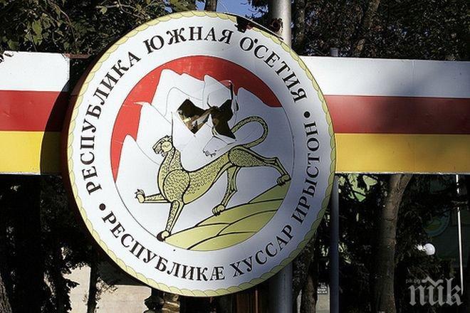 Европейският съд за правата на човека отхвърли обвиненията на Грузия срещу Русия заради Южна Осетия