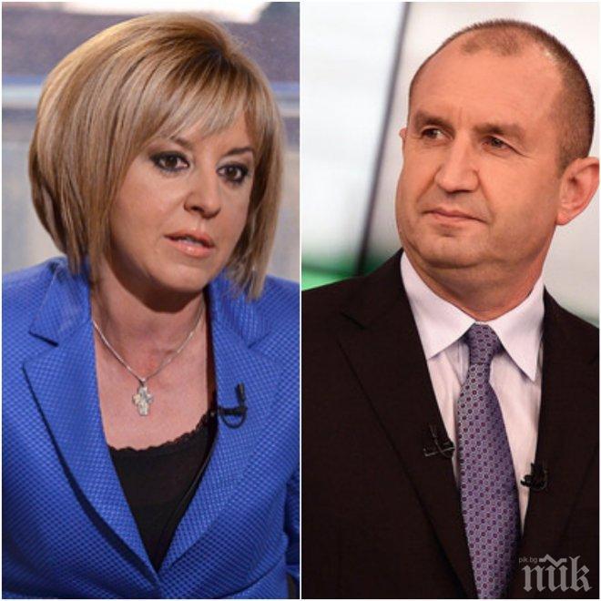ИЗВЪНРЕДНО! Мая Манолова нападна Румен Радев: Стига анонимки! Кой е авторът на предложението за уседналост?
