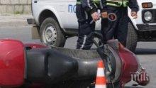 """Моторист оцеля по чудо на """"Струма"""", няколко коли смачкали машината му"""