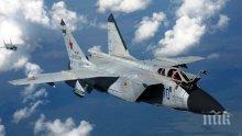 СТРОГО СЕКРЕТНО! Русия вдига страшно оръжие от шесто поколение във въздуха! Новият МиГ-41 лети с 4500 км/час