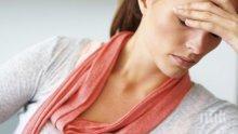 6 лесни трика да смачкате депресията