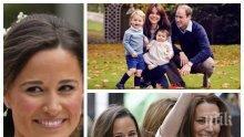 Знатни гости! Принц Джордж и принцеса Шарлота ще присъстват на сватбената церемония  на Пипа Мидълтън