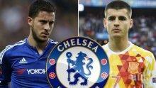 Реал включва и Алваро Мората в офертата си за Еден Азар, предложението към Челси достига 120 милиона паунда!