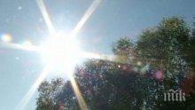 Слънчев и топъл вторник - живакът скача до 24 градуса