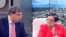 """КАПАНЪТ НА ПАРИТЕ! Експертът Мика Зайкова и бившият """"патриот"""" Димитър Байрактаров в горещ коментар за вдигането на пенсиите! Ще се срине ли системата и какво й куца"""