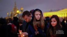 Още една жертва на атентата в Санкт Петербург - почина един от тежко ранените