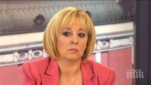 ИЗВЪНРЕДНО В ПИК TV! Мая Манолова даде КЕВР на съд за цената на парното