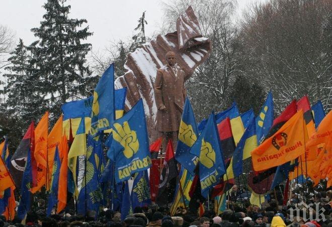 ЗЛОВЕЩО! Човешки останки намерени под паметника на националиста Бандера