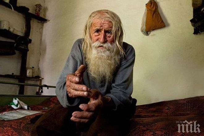 КОШМАР! Живият светец Дядо Добри гасне от тумор в мозъка