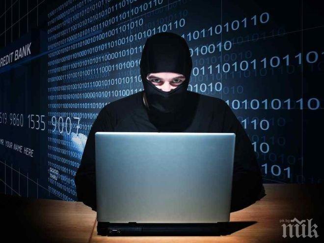 Страни от ЕС и НАТО създадоха център срещу кибер атаки и дезинформация