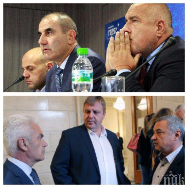 ПОЛИТИЧЕСКИ ИНТРИГИ! Как се разделят министерските кресла? Обединените патриоти взимат пет поста плюс вицепремиерско място
