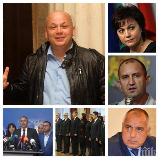 ИЗВЪНРЕДНО В ПИК TV! Новият депутат от БСП Александър Симов разкрива защо Нинова отказа да оглави парламента, техен ли е още Радев, кой скова служебния кабинет (ОБНОВЕНА)