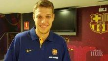 След Стоичков! Още един българин прави супер кариера в Барса?