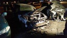 """ПОРЕДЕН ПАЛЕЖ! Запалиха коли на паркинги в """"Люлин"""" и Зона Б-5 (СНИМКИ)"""