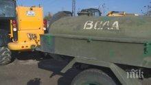 Нови проби от Хасково показват завишен уран във водата