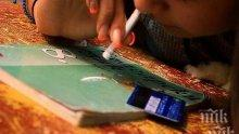 """Дизайнерска дрога, позната като """"бонзай"""" смени хероина в пловдивския затвор"""