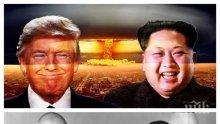 ИЗВЪНРЕДНО! Задава ли се Трета световна война? Въздушното и морско пространство на КНДР опустя внезапно