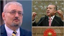 ЕКСКЛУЗИВЕН КОМЕНТАР! Бившият ни консул в Турция: Ердоган овладя всички власти в страната