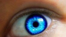 Всеки 10-ти българин ослепява от скрита глаукома