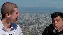 УНИКАЛНО ИЗОБРЕТЕНИЕ! Българи създадоха програма за хора с далтонизъм (ВИДЕО)