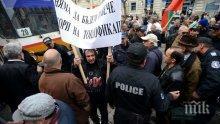 КЕВР осъди на смърт мизерстващите българи
