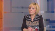 Мая Манолова си показа яйцата (СНИМКИ)